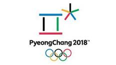 平昌冬季オリンピック2018