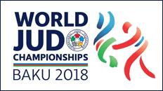 世界柔道選手権